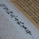 china-2542568_1920